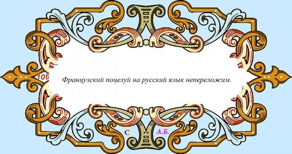 винь106