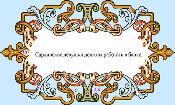 винь107