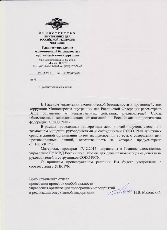 http://ic.pics.livejournal.com/anatol_opolev/77343050/838/838_900.jpg
