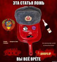 """Тюремщики вывезли заключенных женщин с Червонопартизанськои колонии на Луганщине: """"Боевые действия приблизились вплотную"""" - Цензор.НЕТ 3580"""