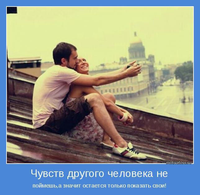 motivator-44309
