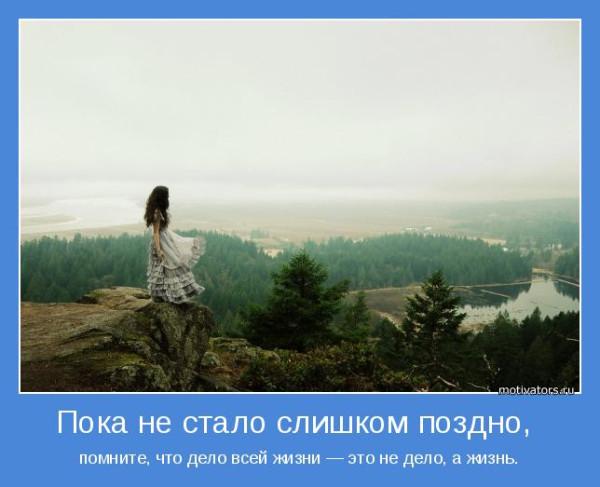 motivator-49725[1]