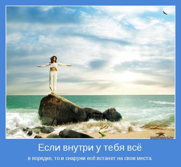 motivator-57698