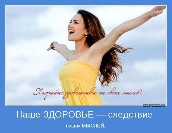 motivator-62661