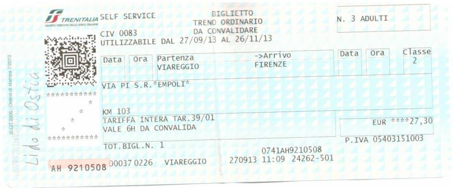 билет флоренция