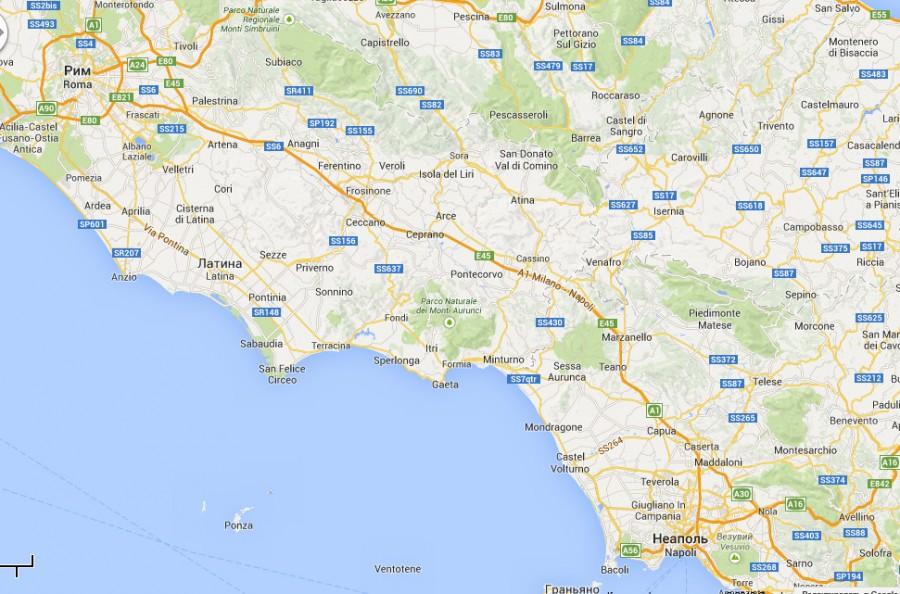от Рима до Неаполя