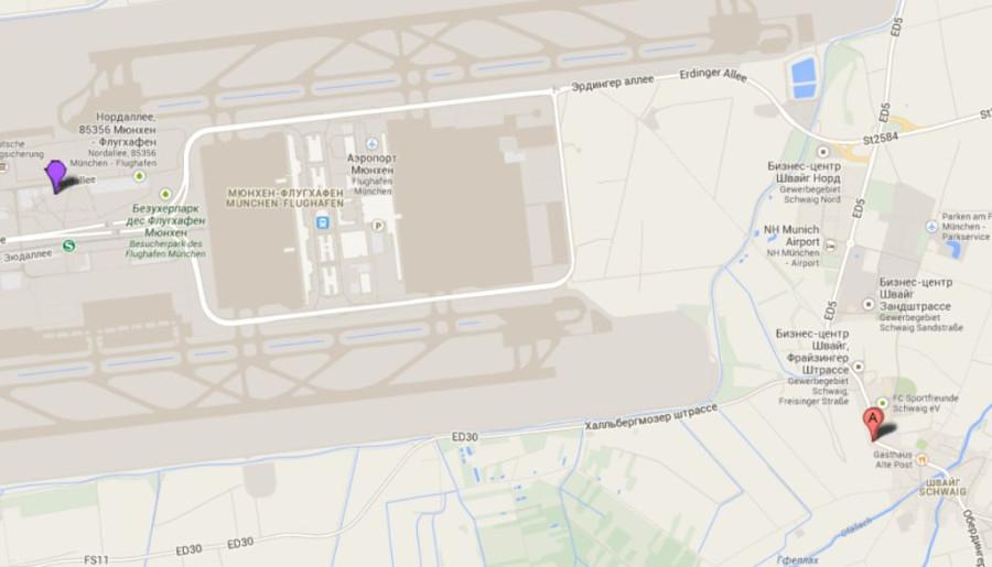 аэропорт с
