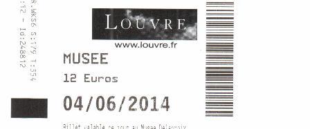 билет Л