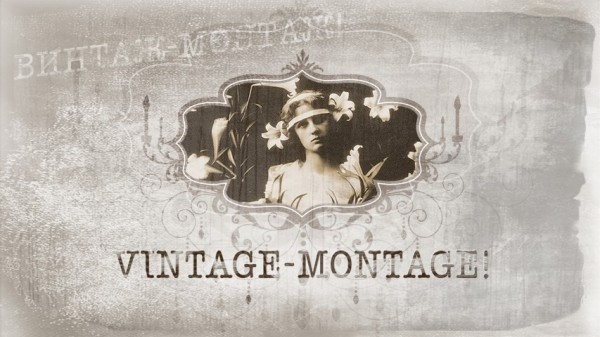 video-vintage (Small)