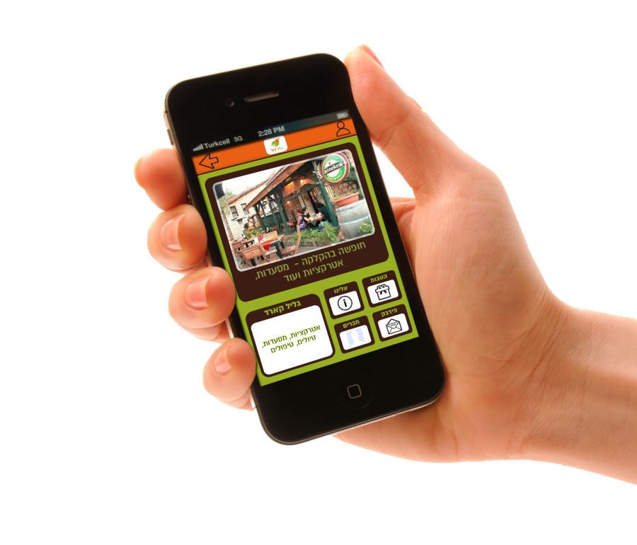 יד-מחזיקה-טלפון עם אפליקציה