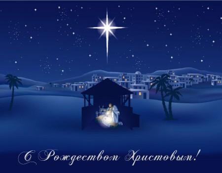 ночь перед рождеством, рождество, святки,