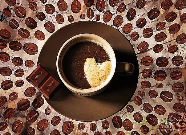 кофе, притча чашки кофе, аромат