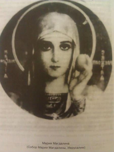 святая проститутка архетип