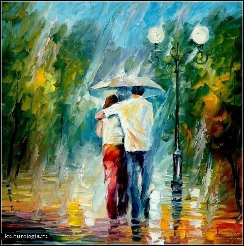 дождь (45)