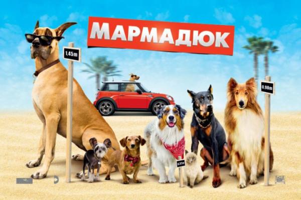 kinopoisk.ru-Marmaduke-1293193