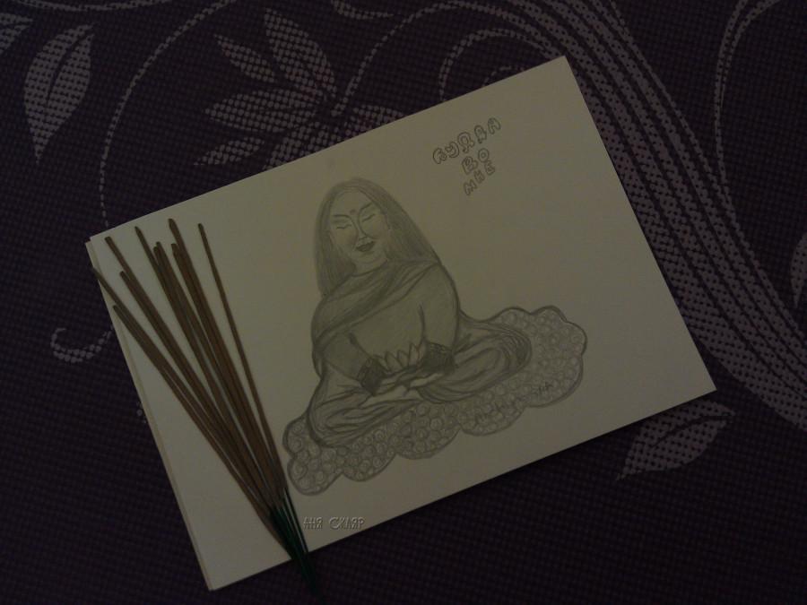 будда, будда во мне, буддизм, Аня Скляр, anchiktigra