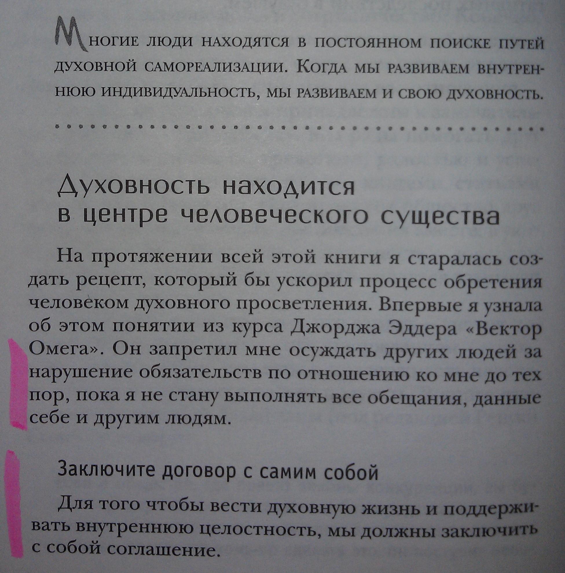 IMAG7556