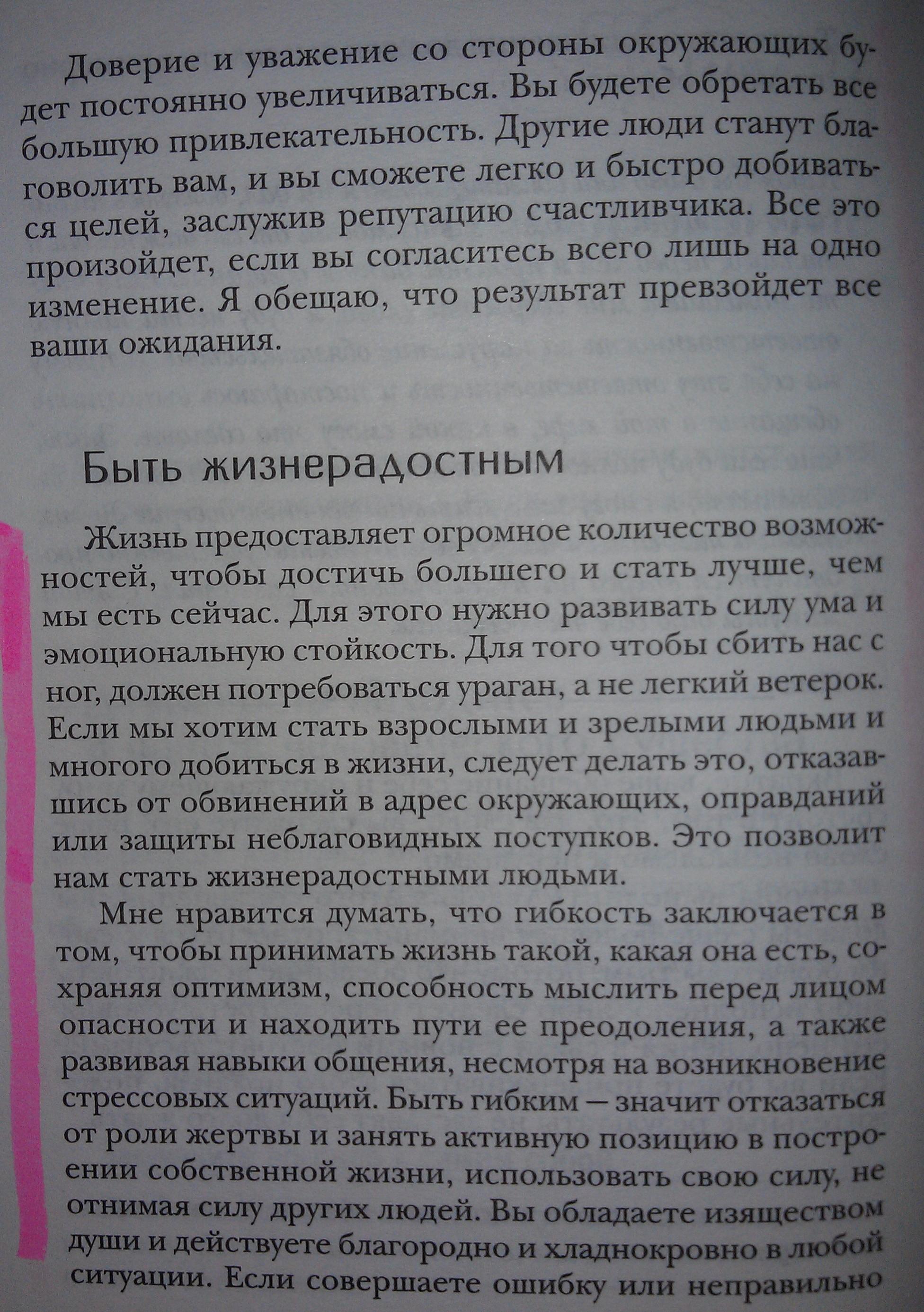 IMAG7558