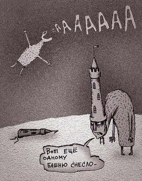 башню снесло