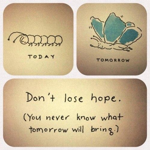 не теряй надежду