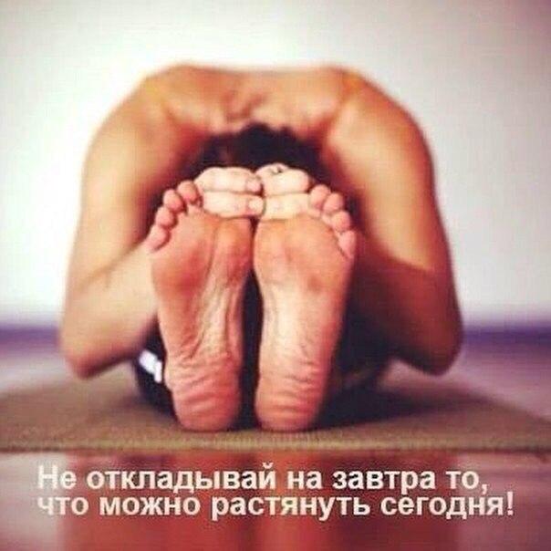 Мотивация в картинках.  (49)