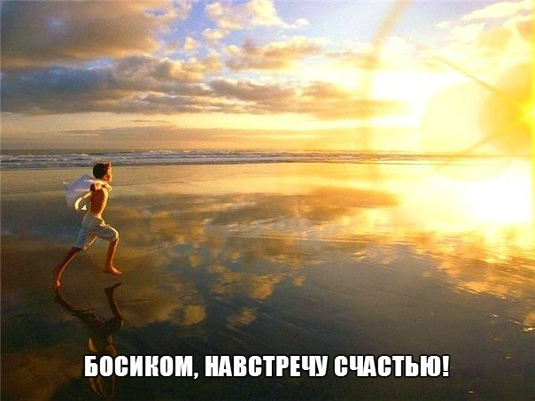 Мотивация в картинках (4)