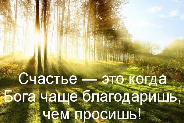 Мотивация в картинках (22)