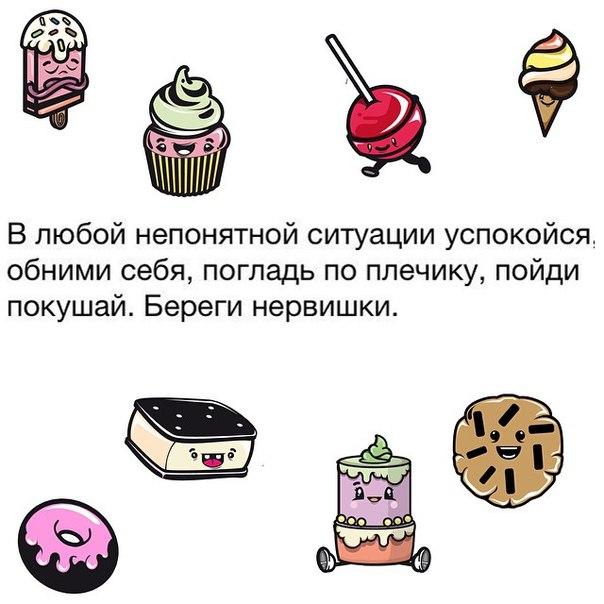 Мотивация в картинках (36)