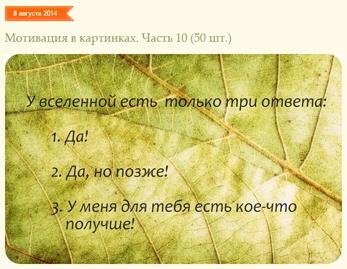 Screenshot_26
