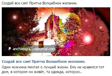 Screenshot_80
