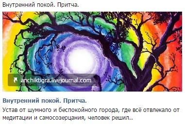 Screenshot_84