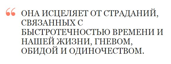 Screenshot_119