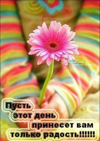 позитив, радуга, счастье, счастье есть