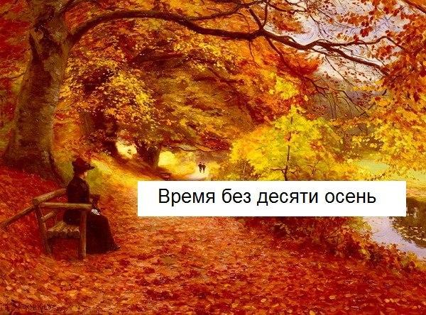 http://ic.pics.livejournal.com/anchiktigra/18346223/3694900/3694900_original.jpg