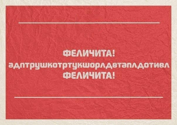 ФЕЛИЧИТА!: anchiktigra — LiveJournal