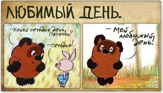 PfVn_Zauvu8.jpg