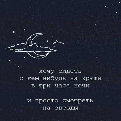 Цитаты про звезду счастья