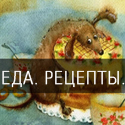 http://anchiktigra.livejournal.com/