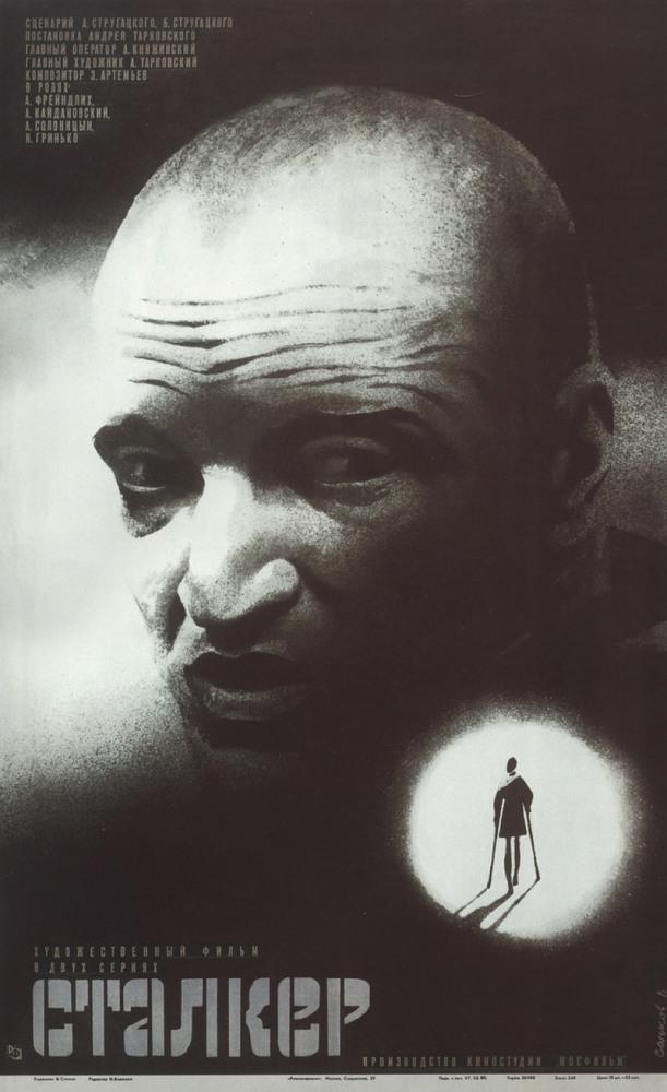 Другое кино. Философские фильмы. Кино не для всех. Счастье есть.