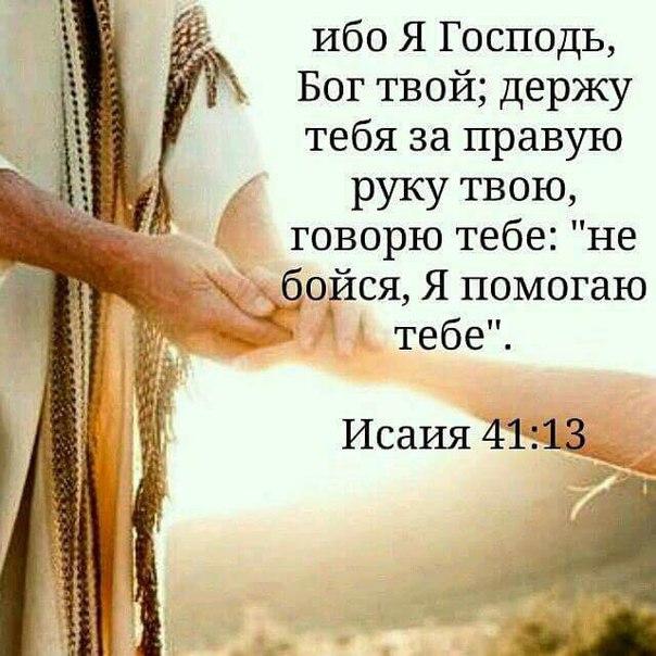 Аккорды свят господь в своих руках ты держишь небеса