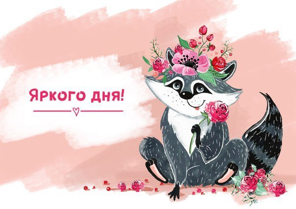 http://ic.pics.livejournal.com/anchiktigra/18346223/4668517/4668517_original.jpg