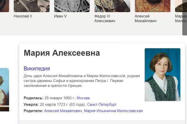 Марь Лексевна.jpg