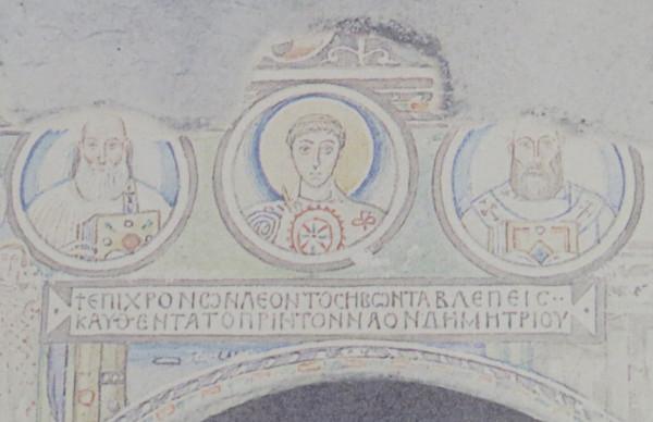 Реконструкция мозаик св.Димитрия.JPG