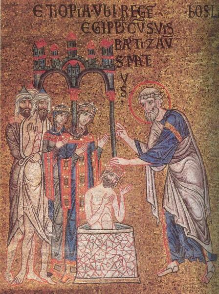 Крещение царя Эгиппа.jpg