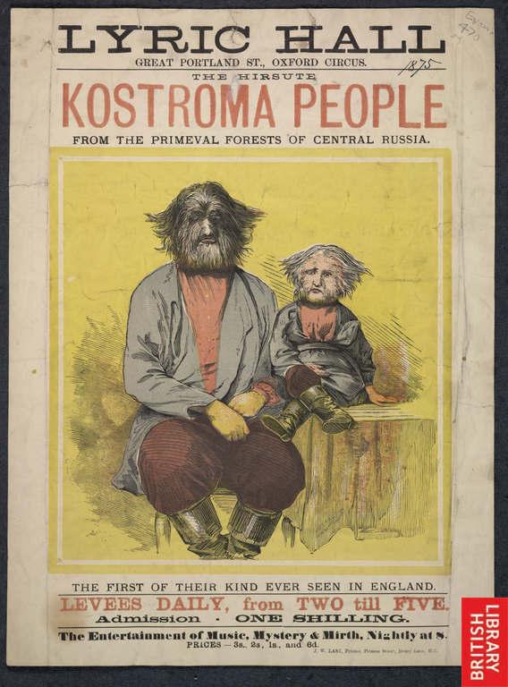 Страшная правда о Костроме