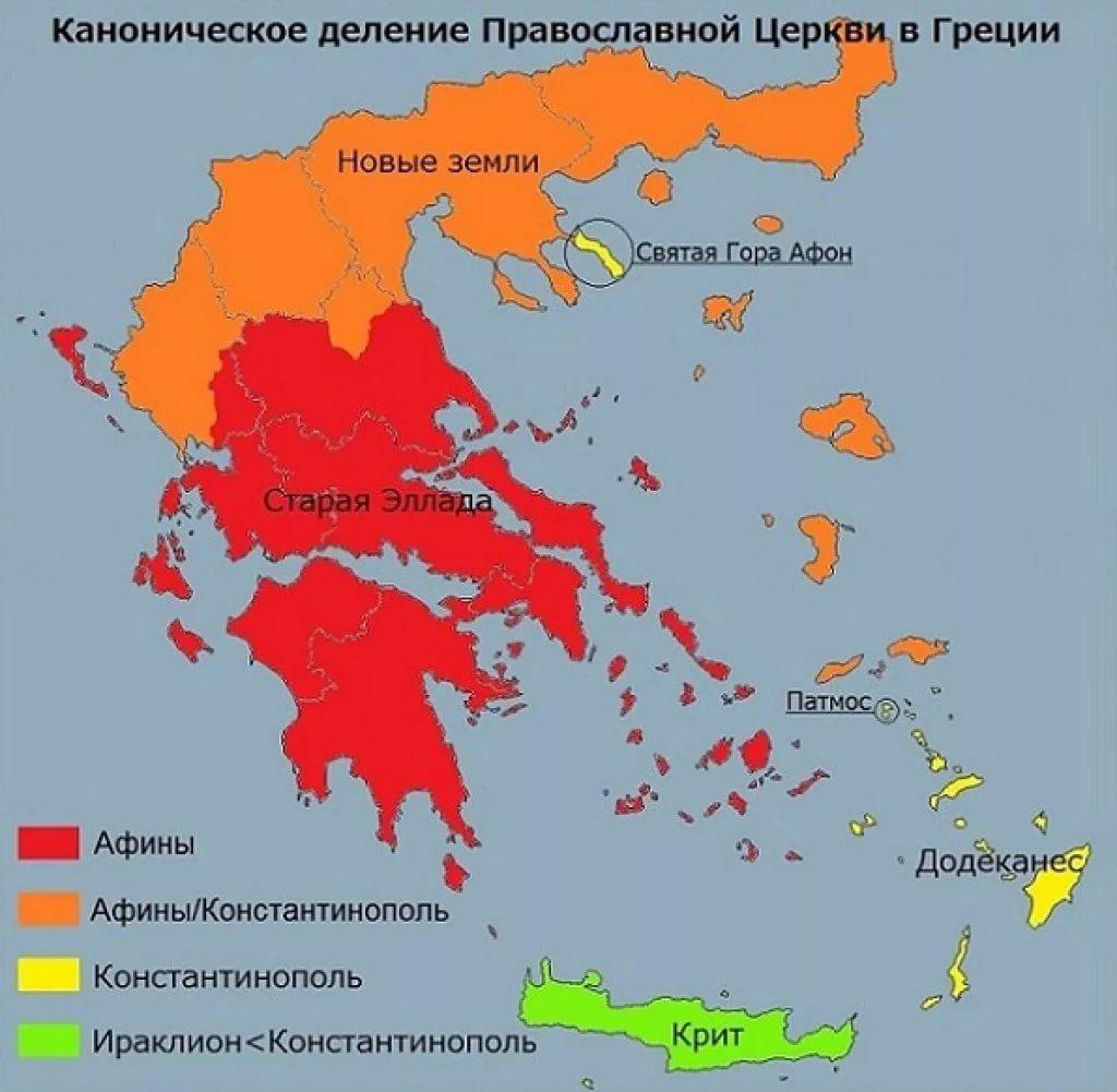 Кому подчиняются греческие епархии