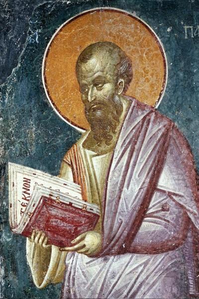 Павел избранный апостол.jpg