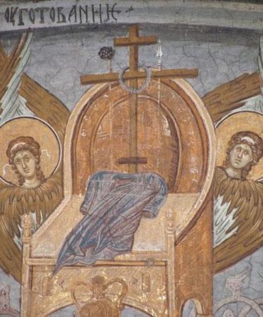 Этимасия фреска.jpg