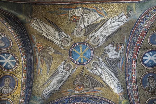 Архиепископская капелла купол.jpg