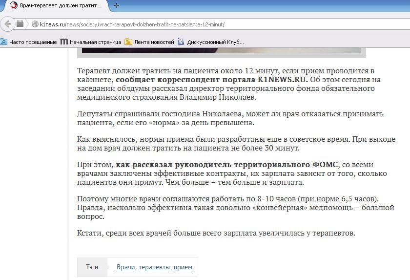 Screenshot - 20.06-2